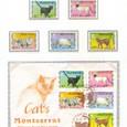 Montserrat1991