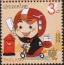 Thailand2007_100dpi
