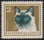 Bulgaria1967d_100dpi