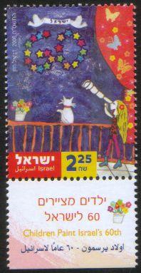 Israel2008_150dpi