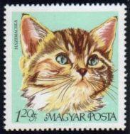 Hungary1968d_100dpi