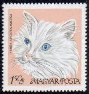 Hungary1968e_100dpi