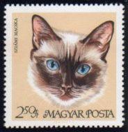 Hungary1968g_100dpi
