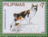 Philippines2006e_100dpi