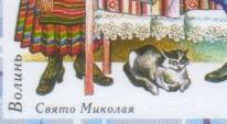 Ukraina2005cat_300dpi